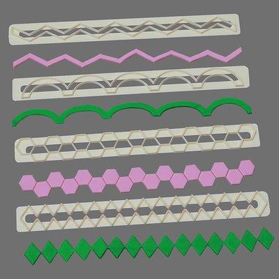 FMM Straight Frill Cutters No.5